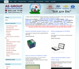 ae-group_sm